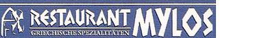 Restaurant Mylos Hittfeld